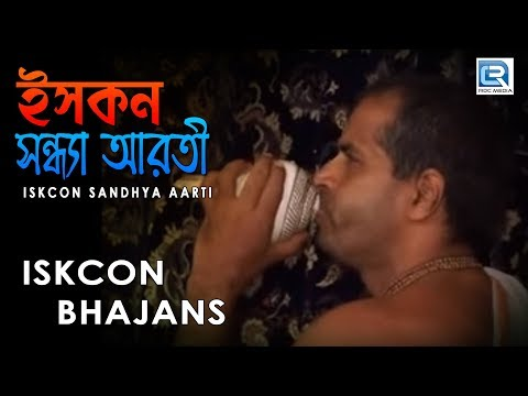 Iskcon Sandhya Aarti | Gobindam Adi Purusam | Hare Krishna video