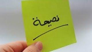 ورعان و حب و غرام ...