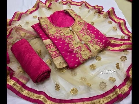 Beautiful Designer Salwar Suits Design with Price // Trendy Salwar Kameez // Latest Dress Materials