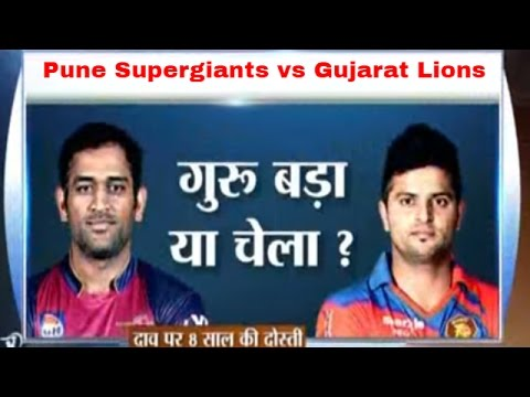 IPL 9: Suresh Raina and MS Dhoni turned new rivals face off in clash of debutants