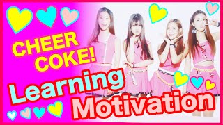 KPOP Girls Group: Cheer Coke - Korean Learning Motivation!