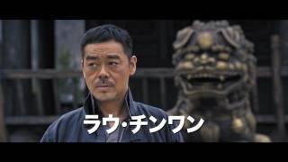 神馬英傑伝 第15話