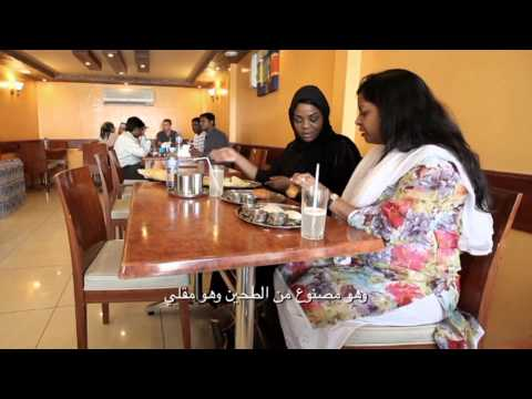 Saha wa Hanadi (Qatar TV Cooking show) Indian Food Episode: Spices and Dosas