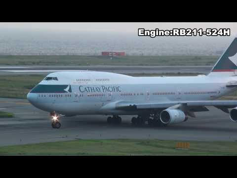 Cathay Pacific Airways Boeing 747-400 - Kansai International Airport -