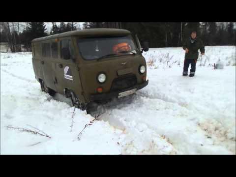 Тест-драйв УАЗ буханка,прём по мокрому снегу!А мы потом назад выеедем?!?!