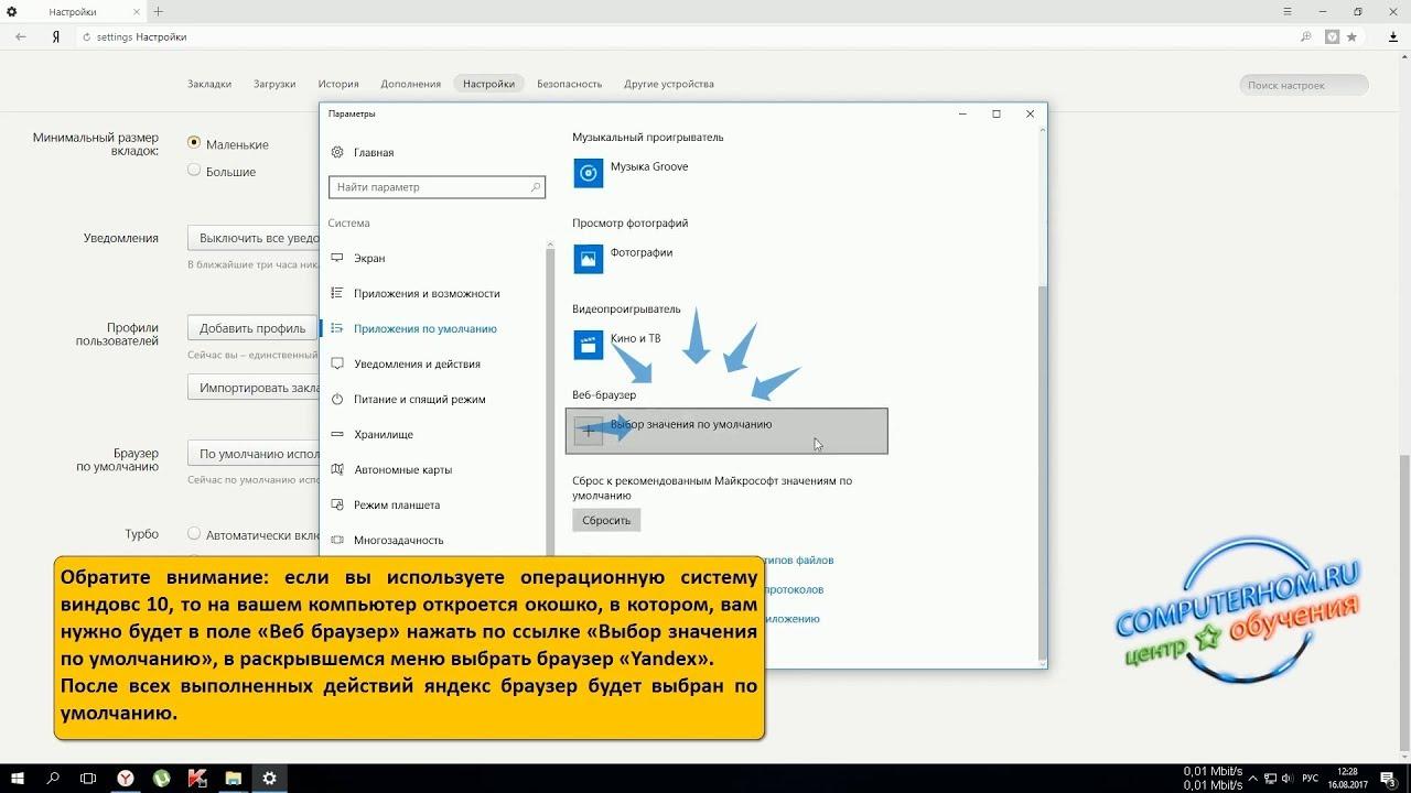 Как сделать свой browser 67