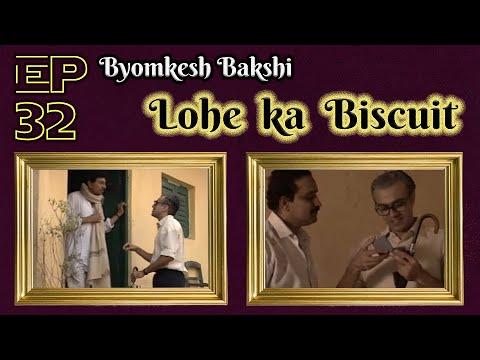 Byomkesh Bakshi: Ep#32 - Lohe Ka Biscuit video