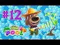 Новый Говорящий Том Бассейн 12 Мультик игра Строим Царство Воды Аквапарк Говорящего Тома mp3