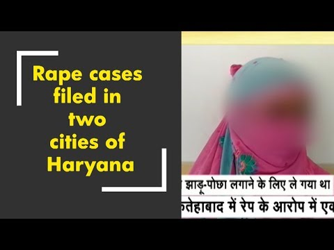 Rape cases filed in two cities of Haryana
