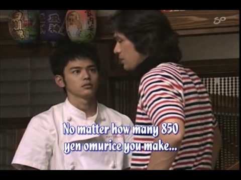 Love story of japan