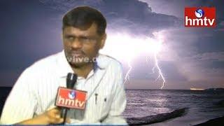 Prof Rama Krishna Face To Face On Sudden Weather Change  | hmtv News