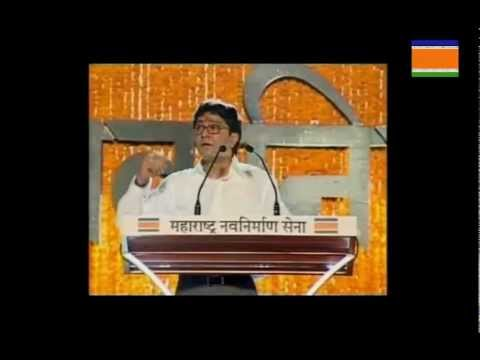 Mr Raj Thackeray on Shivaji Park (3 May 2008)