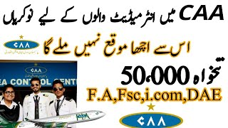 CAA new Jobs All pakistan Salary upto 50k Online Apply