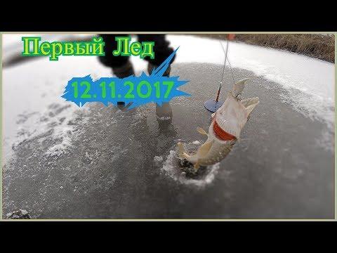 Осень, рыбалка на льду. Старица Глубокая