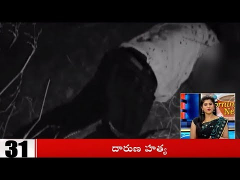 10 Minutes 50 News | 14th May 2018 | TV5 News