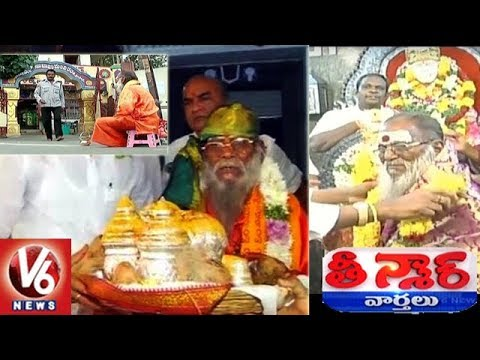 Beggar Donates Silver Crown Worth Rs 1 Lakh To Saibaba Temple In Vijayawada | Teenmaar News