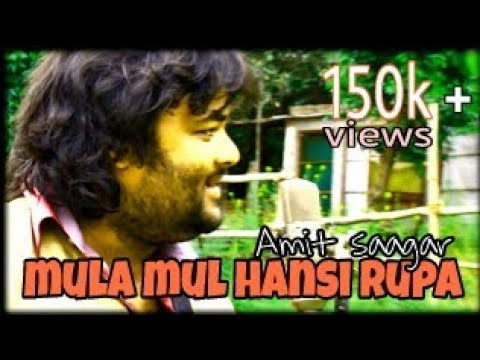 mula mul hasili Garhwali song by amit sagar NEW