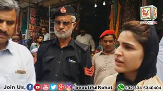 Kohat 1st Female AC Gul Bano In Action