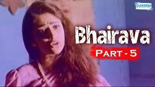 Bhairava - Part 5 Of 14 - Romantic Kannada Movie - Jaggesh