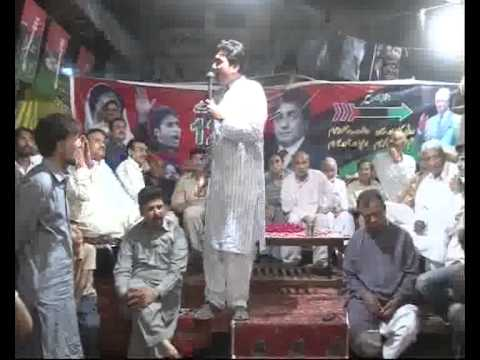 PPP Candidates 8th May Election Campaign Pkg City42