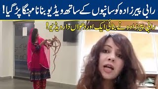 Watch: Rabi Peerzada's Viral Snake Video Lands Her in Trouble | Lahore News HD