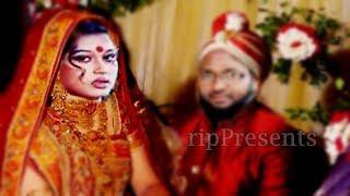 ময়ূরীর তিন নাম্বার বিয়ে স্বামী নাকি মাদ্রাসার শিক্ষক । Moyuri Bangla garam Actress 3rd time Marriage