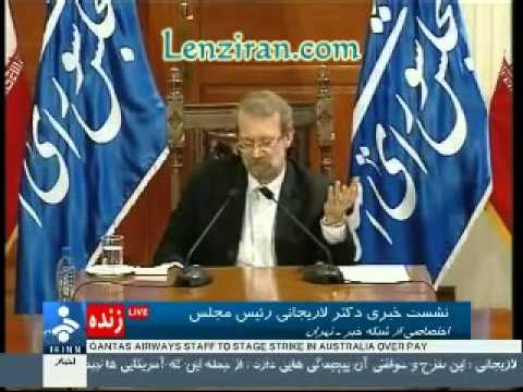 Ali Larijani  about conditions of reformists & release of political prisonners