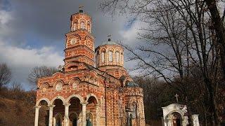 RIZNICA - Manastir ÐUNIS 1.deo (februar 2009.)