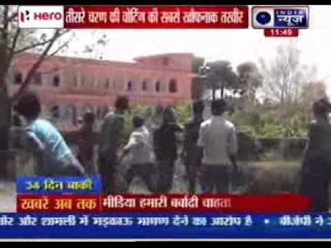 Maoist violence mars poll process in Gaya, Bihar