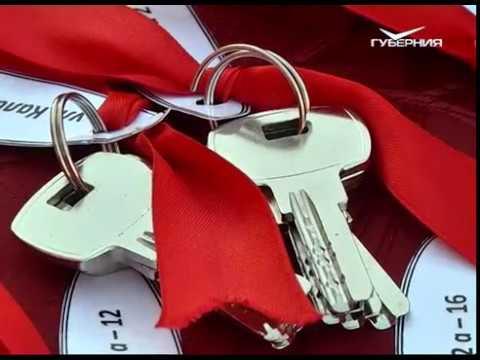 Жители поселка Октябрьский города Похвистнево получили от губернатора ключи от новых квартир