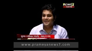 Exclusive interview with Suman Sourav Mohanty (IAS) in THIRD DEGREE