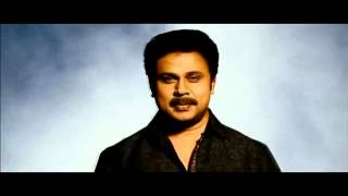 Mayamohini - Mayamohini (DILEEP) mass intro