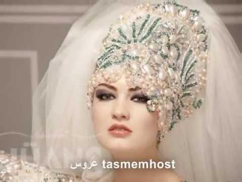 TasmemHost 2013-2014 لباس افراح للمحجبات بستايل عربي وتركي