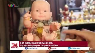 Kumanthong có thể mang lại sự giàu sang quyền quý cho chủ nhân? | VTV24