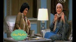 #صاحبة_السعادة  | شاهد .. دعوة بكيزة و زغلول للفنان محمد سعد