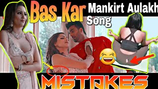 7  MISTAKES IN  BAS KAR SONG BY MANKIRT AULAKH | NEW PUNJABI SONG MANKIRT AULAKH 2019
