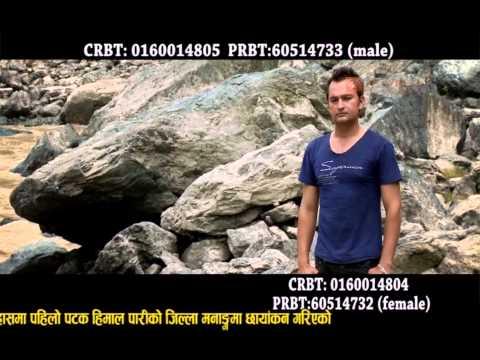 Ekantama basera By Khem Bhandari & Devi Gharti