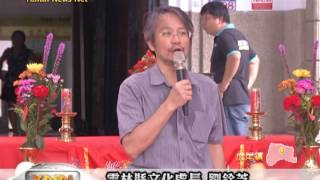 雲林新聞網-布袋戲技藝薪傳 徒弟古禮謝師