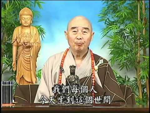Giảng Kinh Đại Thừa Vô Lượng Thọ (Tập 37) (37/188)
