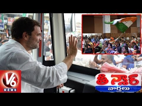 Highlights Of AICC President Rahul Gandhi 1st Day Telangana Tour | Teenmaar News