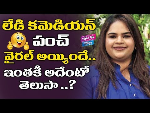 Comedian Vidya Post Viral In Social Media | Movie Updates | Tollywood | YOYO Cine Talkies