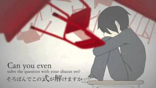 Download lagu Lost One's Weeping (English Cover)【JubyPhonic】ロストワンの号哭