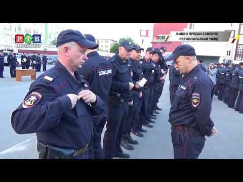 Полицейских, обезвредивших преступника, наградили