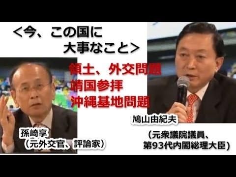 米国への従属体制を継続したい日本の支配層。【真珠... 『戦後の日米関係の全てが分かる』天木直人