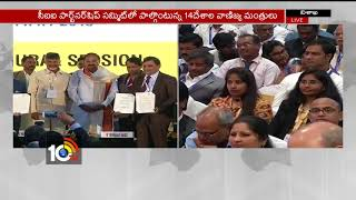 Vice President Venkaiah Speech In CII Partnership Summit 2018 | Live | Visakha