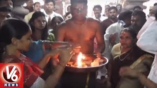Dharmapuri Laxmi Narasimha Swamy Navratri Celebration Grandly Begins In Jagityal District
