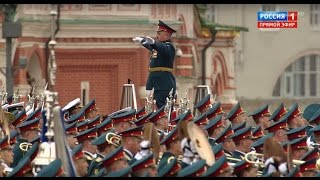 National Anthem of the Russian Federation, 2017 Moscow Victory Day Parade