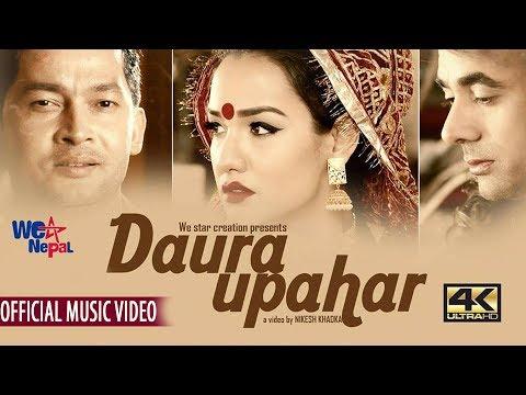Daura Upahar - Narayan Dhital Ft Priyanka Karki & Veekaary | New Nepali Song 2018/2074 thumbnail