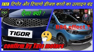 Why auto companies stop production of small diesel engines/tata tigor and tiago diesel discontinue.