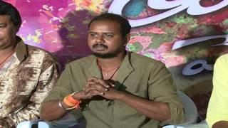 Tu Hi Re Meri Jaan Telugu Movie Releasing Press meet Video - Gulte.com